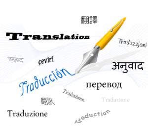 traducccion-profesional